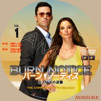 BN_S5_Label_Disc.jpg