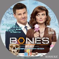 BONES_S7_Disc.jpg