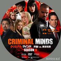 CM_S6_Disc.jpg