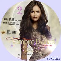 Vampire_Diaries_S2_Disc.jpg